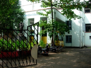 The Kerala Ayurveda College